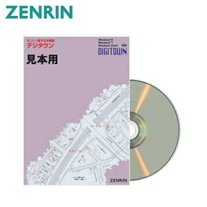ゼンリン電子住宅地図デジタウン京都府京都市11区発行年月201702261000Z0M
