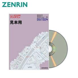 ゼンリン電子住宅地図 デジタウン 静岡県 浜松市(中区・東区・西区・南区・北区1) 発行年月201809 22130AZ0L