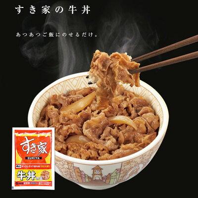 牛丼&パッケージ