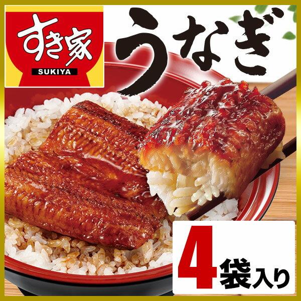 【送料無料】すき家 うなぎ4袋セット(80g×4)冷凍食品【NeR】