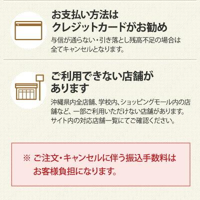 【楽券】すき家牛丼(並盛)1食×1枚