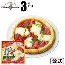 楽天市場 期間限定 本当に旨いピッツァが食べたい 冷凍ピザトロナジャパンピザ 5種のチーズ 3枚セット冷凍食品 S8 ゼンショーネットストア楽天市場店