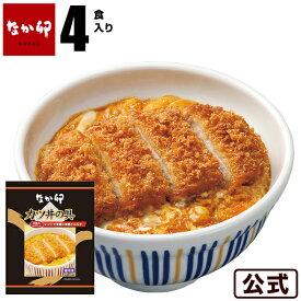 【期間限定】なか卯カツ丼の具4食入りセット冷凍食品 【S8】