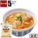なか卯親子丼の具5パックセット冷凍食品 【S8】