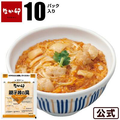 なか卯の親子丼の具10パックセット