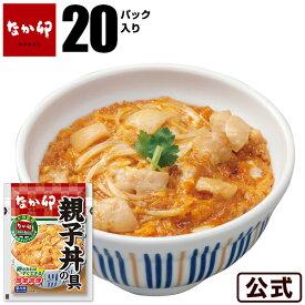 【期間限定】【送料無料】なか卯親子丼の具20パックセット冷凍食品 【S8】