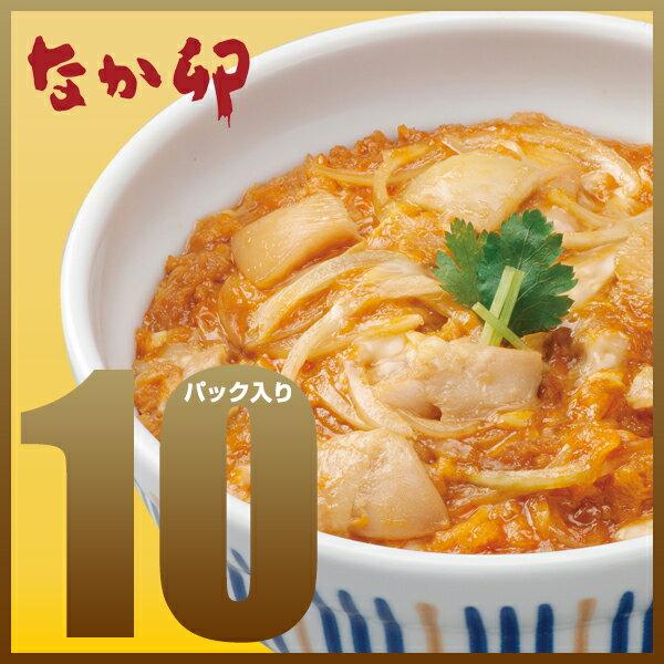 なか卯親子丼の具10パックセット冷凍食品 【NeR】