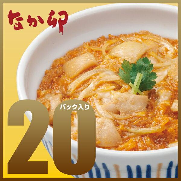 【期間限定】【送料無料】なか卯親子丼の具20パックセット冷凍食品 【NeR】