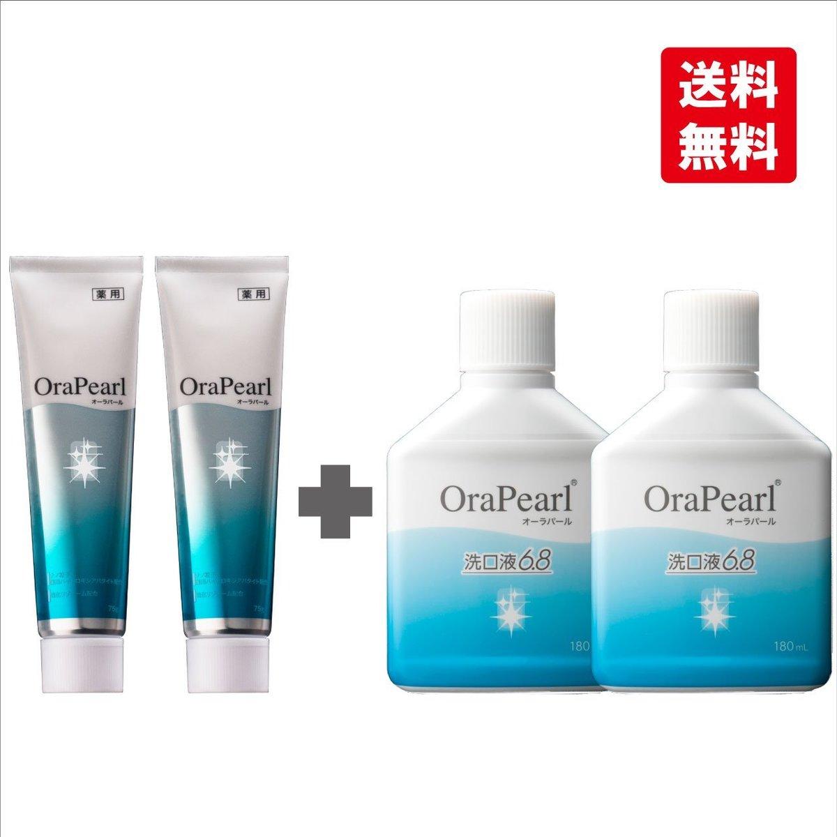 薬用歯みがき オーラパール 75g 2本 + オーラパール 洗口液6.8 180 mL 2本セット セットでお得10%OFF