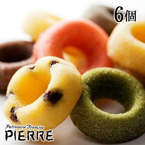 池ノ上ピエール 特選焼きドーナツ 6個 人気 有名 お菓子 焼き菓子 手土産 お祝 プレゼント おしゃれ