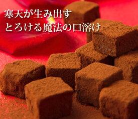新杵堂 とろける魔法の口どけ 和ショコラ24個箱入 チョコレート