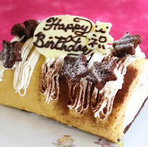 濃厚マスカルポーネたっぷり! ティラミス ロールケーキ【プレート対応あり】誕生日 バースデー