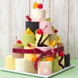 新杵堂 積み上げて楽しい♪ ロールケーキタワー 9個入り(キャンドル付き) 誕生日 バースデー パーティー 御祝