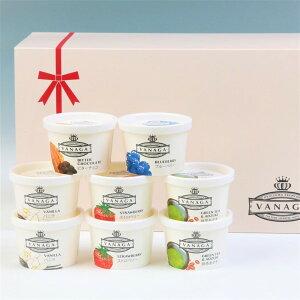ギフト 木次乳業 プレミアムアイスクリーム VANAGA(バナガ) 8個 高級 内祝 バースデー 御礼 御祝 誕生日 ギフト アイスクリーム