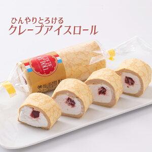 新杵堂 クレープアイスロール 8個 スイーツ お取り寄せ 誕生日 パーティー 御祝 アイスケーキ アイスクレープ