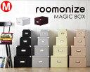 最大P16倍 【DVD 収納ケース】roomonize マジックボックス M Toffy RMX-003 ルーモナイズ/DVD 収納ボックス DVD 紙製 …