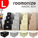 収納ボックス フタ付き roomonize マジックボックス L RMX-002 ルーモナイズ/雑誌 収納ボックス 収納ボックス 紙製 収納ボックス 折り畳み ...