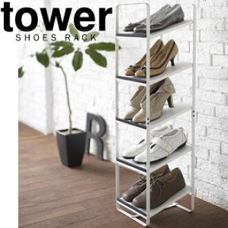 Shoe Rack Tower Storage Slim And Narrow Hallway Yamazaki Businessman