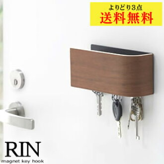 Magnetic Keys Hook Lynn Rin Magnet Conveniences Wall Hanging Key Ring Door Storage