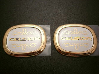 ◇Celsior pure 24-karat gold gold emblem pillar emblem (right and left) of UCF20 origin!