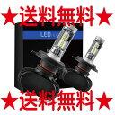 H4 LEDヘッドライト Hi/Lo 車検対応 50W 8000LM 6500k ファンレス 一体式 高輝度 DC9-32V CSPチップ搭載 (2個セット)