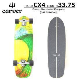 "Carver カーバー スケートボード 33.75"" GREENROOM グリーンルーム CX4トラック サーフスケート CARVER SKATEBOARDS"