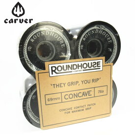 Carver カーバー スケートボード ウィール 4個セット ROUNDHOUSE CONCAVE WHEEL 69mm 78a