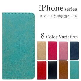 iPhone 6 6s 7 8 SE2 第二世代 11 X Xs XR 12 12pro スマホケース 手帳型 ケース 携帯 アンドロイドワン Y!mobile ワイモバイル 革 レザー 手帳 ストラップホール スタンド おしゃれ かっこいい ベルトなし