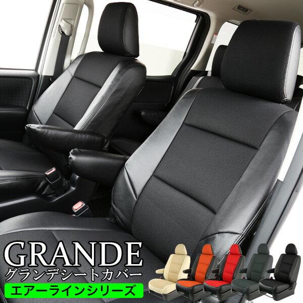シートカバー メッシュ セレナ C26 ニッサン NISSAN 車 車用品 カー用品 シートカバー 内装パーツ カーシート