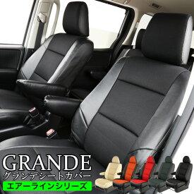 シートカバー メッシュ アクア NHP10 トヨタ TOYOTA 車 車用品 カー用品 シートカバー 内装パーツ カーシート
