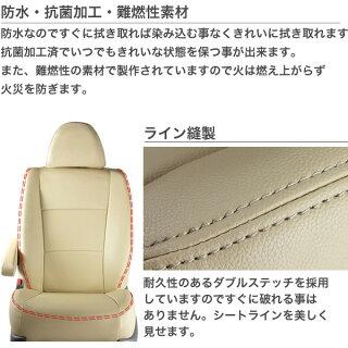 【送料無料】シートカバートヨタノアZRR80/ZRR85/ZWR80エクセレントシリーズ
