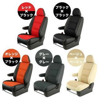 シートカバーメッシュハスラーMR31SスズキSUZUKI軽自動車車車用品カー用品内装パーツカーシート
