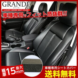 Pole thickness seat Voxy boxing VOXY 80 series ZRR80/ZRR85/ZWR80 ZS Dunhuang Dunhuang luxury series Toyota TOYOTA car car products car products seat covers interior parts car seat fishing pet waterproof