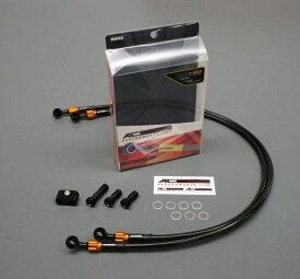 250TR(07〜12年) ボルトオンブレーキホースキット フロント用 Sダイレクト ブラック/ゴールド ブラックホース ACパフォーマンスライン