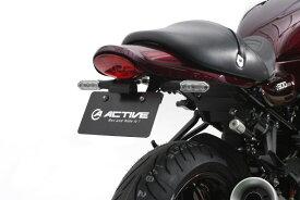 Z900RS(18〜19年) フェンダーレスキット ブラック LEDナンバー灯付 ACTIVE(アクティブ)