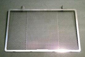 ZRX1200 DAEG(ダエグ)09年〜 ラジエターコアガード タイプR A-TECH(エーテック)