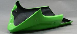 ZRX1200 DAEG(ダエグ)09年〜 アンダーカウル フルエキ対応タイプ ペイント済/ライムグリーン A-TECH(エーテック)