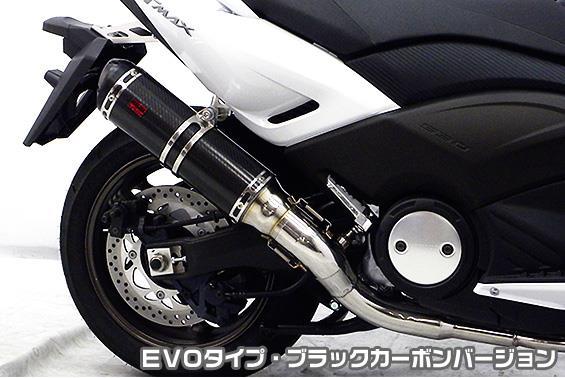 TMAX530(SJ12J・SJ091・SJ092) TTRタイプマフラー EVOタイプ ブラックカーボンバージョン ASAKURA(浅倉商事)
