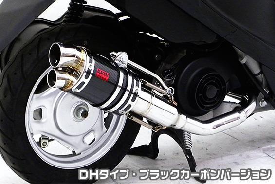 アドレスV50(O2センサー装着モデル) ZZRタイプマフラー DHタイプ ブラックカーボン ASAKURA(浅倉商事)