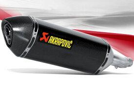 CBR250R スリップオンライン HEXAGONAL カーボン AKRAPOVIC(アクラポヴィッチ)