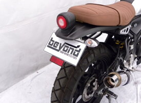 XSR155 フェンダーレスキット BEYOND(ビヨンド)