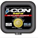 シグナスX(CYGNUS-X) i-CON MINI ギボシ端子加工 BlueLightningRacing(ブルーライトニングレーシング)