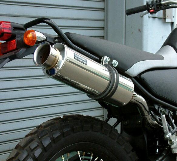 トリッカー(TRICKER)DG10J SS300ソニックマフラー アップタイプ スリップオン BEAMS(ビームス)