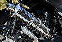 フォルツァ(MF13)R-EVOマフラーSMB(スーパーメタルブラック)サイレンサー政府認証BMS-R(ビームス)