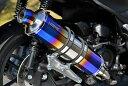 フォルツァ(MF13) R-EVO マフラー ヒートチタンサイレンサー 政府認証 BMS-R(ビームス)