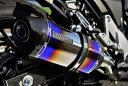 Vストローム250(V-Strom250) GT-CORSA スリップオンマフラー ヒートチタン 政府認証 BMS-R(ビームス)