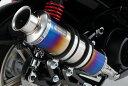 シグナスX SR(CYGNUS-X SR)SEA5J/2BJ-SED8J SS300ヒートチタンSPマフラー 政府認証モデル BEAMS(ビームス)
