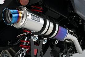 シグナスX SR(CYGNUS-X SR)SEA5J/2BJ-SED8J R-EVO(レーシングエヴォ)マフラー チタンサイレンサー 政府認証モデル BEAMS(ビームス)