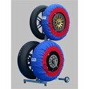 TZM50 タイヤウォーマー 12inch 用 (青色) BATTLE FACTORY(バトルファクトリー)