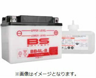GPZ250(EX250C)・GPZ250R(EX250E) BB9L-A2 液別開放式バッテリー (YB9L-A2互換) BSバッテリー